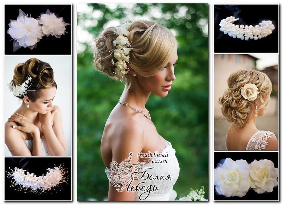 свадебные прически минск цены фото
