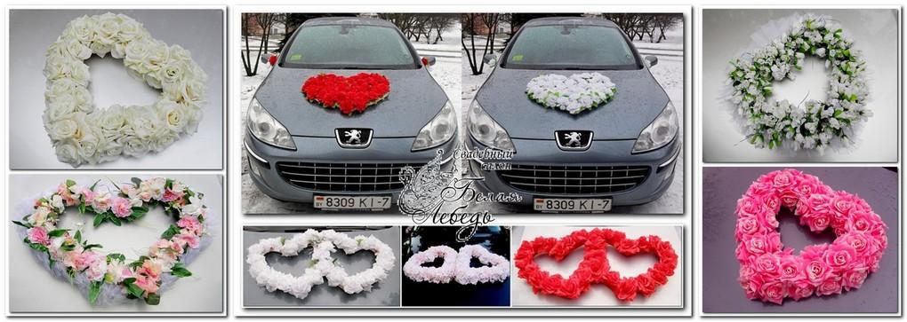 Сделать своими руками украшение для свадебной машины своими руками