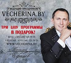 Василий Ефимов