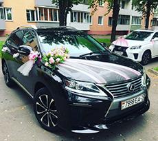 Lexus 450