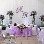 Свадебный оформитель ЮРЖАНН  , Беларусь - фото 1