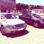 Аренда   Mercedes S-class Long, Брест - фото 1
