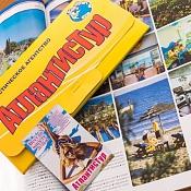 Туристическое агенстство АтлантисТур  , Могилев - фото 2