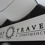 Туристическое агенстство Sunny Travel  , Минск - фото 1