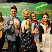 Ведущий Анна Ефремова, Минск - фото 2