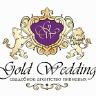 Свадебное агентство  «Gold Wedding»