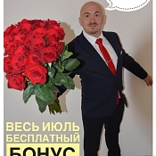 Ведущий Сергей Савватеев, Минск - фото 3