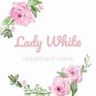 Lady White свадебный салон