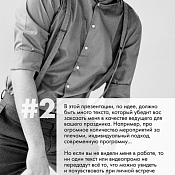 Ведущий Павел Трифонюк, Брест - фото 2
