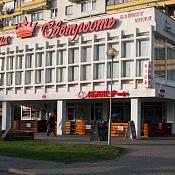 Ресторан Ваша Светлость, Беларусь - фото 1