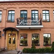 Ресторан Barcarola Italian Bistro, Минск - фото 1