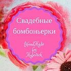 Елена Малевич