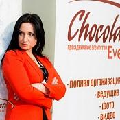Свадебный организатор Шоколад  , Могилев - фото 1