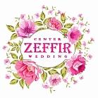 """... Центр свадебных услуг """"Zeffir""""."""