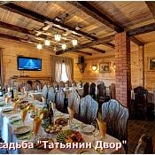 Усадьба «Татьянин двор»  , Беларусь - фото 2