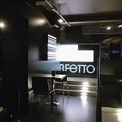 Ресторан «Perfetto (Перфетто)»  , Минск - фото 3