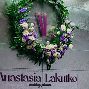 Свадебный организатор Анастасия Лакутко, Гомель - фото 1