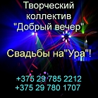 Андрей Опейкин