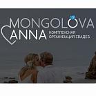 Анна Монголова