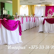 Свадебный оформитель Анна Казакевич, Гродно - фото 1