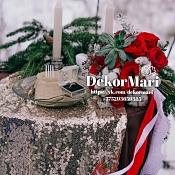 Свадебный оформитель Мария Стрелкова, Беларусь - фото 1
