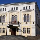 ЗАГС города Могилева