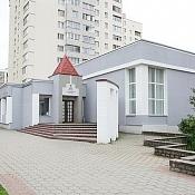 ЗАГС Октябрьского района г.Минска   - фото 1