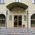 Дом бракосочетаний  г. Минска
