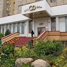 ЗАГС Заводского района г. Минска