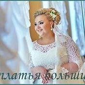 Свадебный салон Свадебный салон Белая Лебедь (Минск), Минск - фото 2